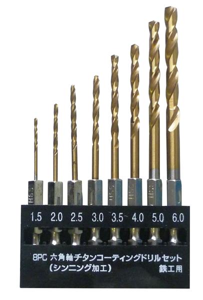 8PC六角軸チタンコーティングドリルセット