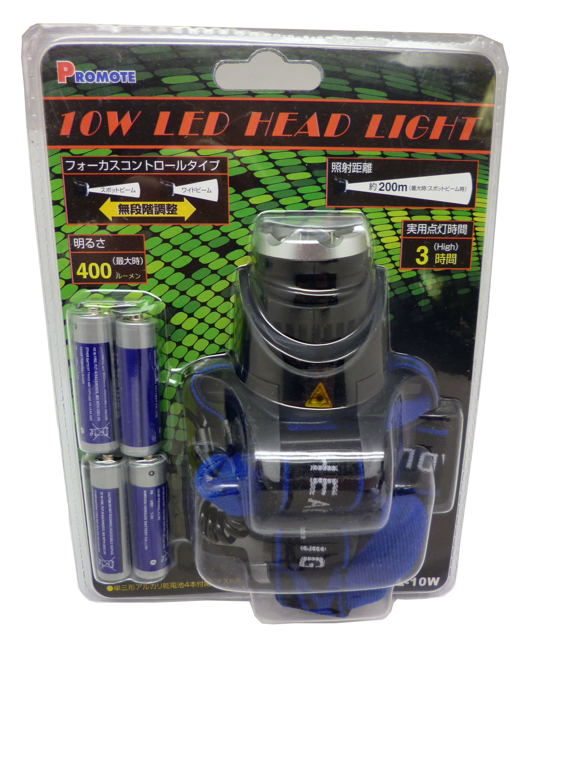 10W LEDヘッドライト