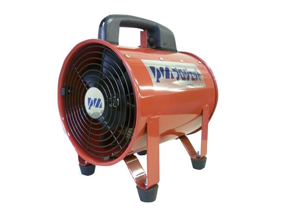 プロジェットポータブルファン 軸流送排風機